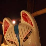 Kitsune Fox Mask