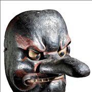 Scary Japanese Mask
